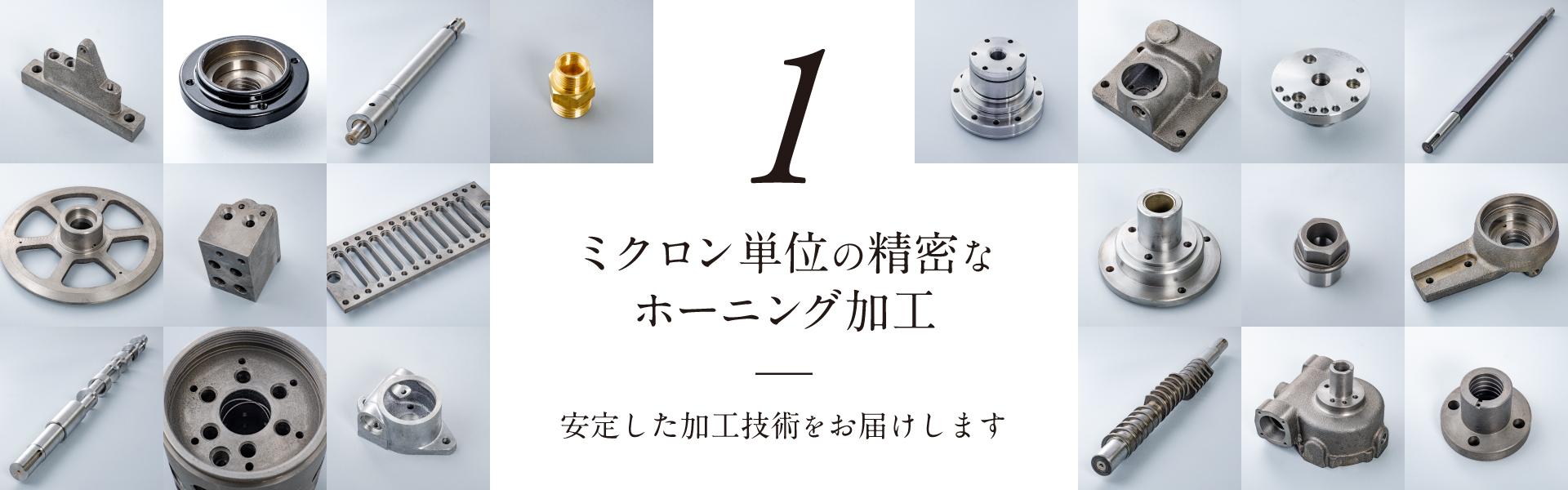 ヤセック高知Top1